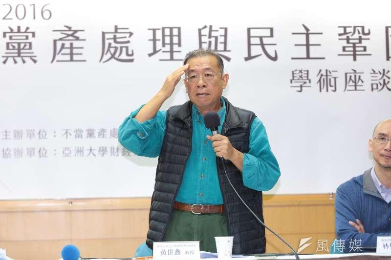 台北大學財政學系教授黃世鑫27日出席「2016黨產處理與民主鞏固」學術座談會。(顏麟宇攝)