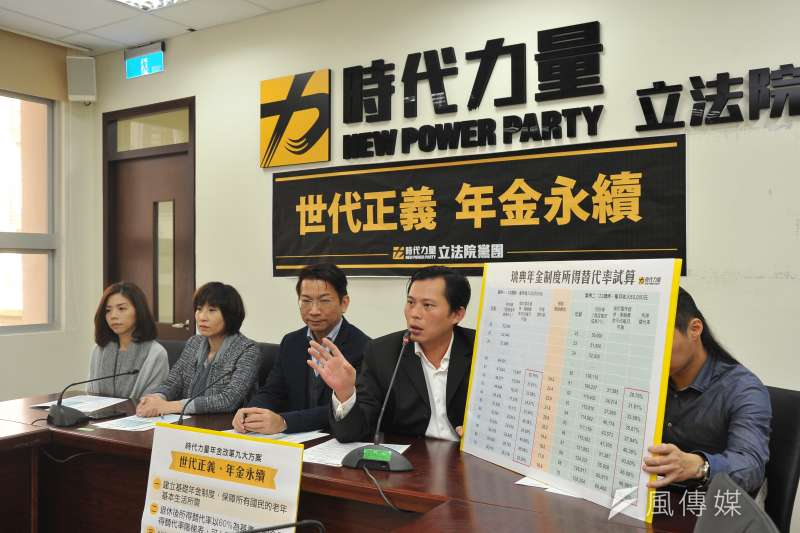 立法院時代力量黨團今(30)日提出黨版的年金改革9大方案,並表示全力支持年金改革。(甘岱民攝)