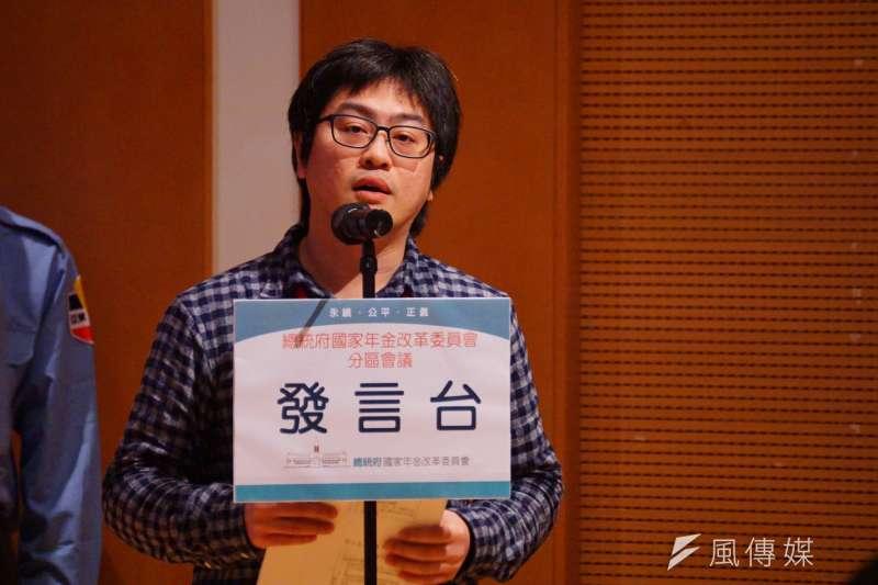 20161231-年金改革國是會議北區會議,高教產業工會劉侑學理事發言。(盧逸峰攝)