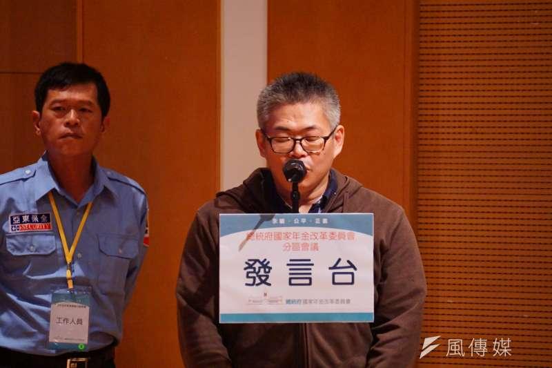20161231-年金改革國是會議北區會議,監察院公務人員協會理事陳先成發言。(盧逸峰攝)