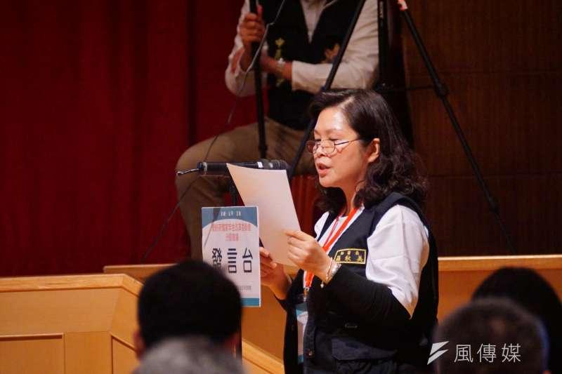 20161231-年金改革國是會議北區會議,台灣公路工會羅秋美發言。(盧逸峰攝)