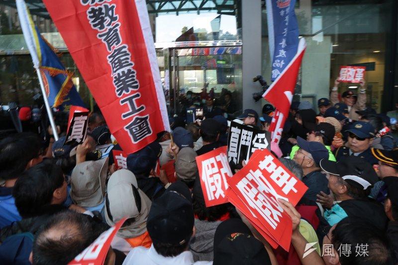 去年12月31日進行的北區年金改革會議,由軍公教勞團體組成的監督年金改革行動聯盟於場外抗議。(資料照,顏麟宇攝)