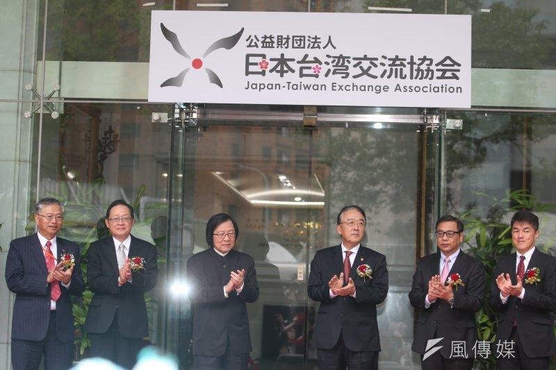日本台灣交流協會改名揭牌儀式於3日舉行。(陳明仁攝)