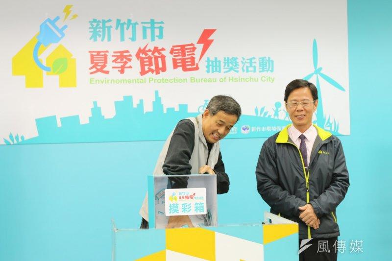 新竹市府、工研院合作 首度推出「用電雲端健檢」免費服務 (取自新竹市政府)