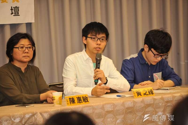 20170107-台港議員論壇,香港眾志祕書長黃之鋒。(甘岱民攝)