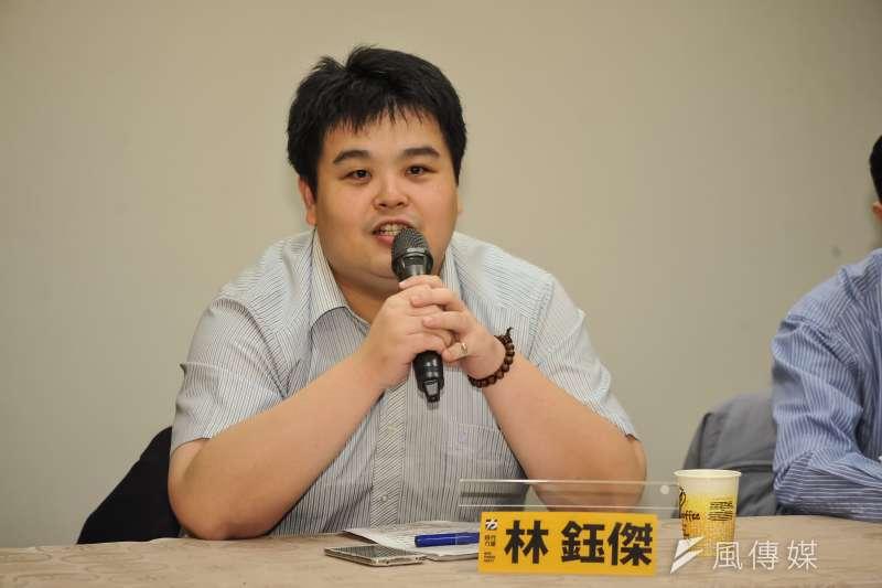 20170107-台港議員論壇,徐永明辦公室法案助理林鈺傑。(甘岱民攝)