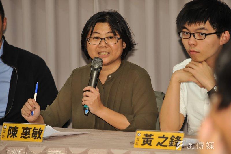 20170107-台港議員論壇,時代力量秘書長陳惠敏。(甘岱民攝)