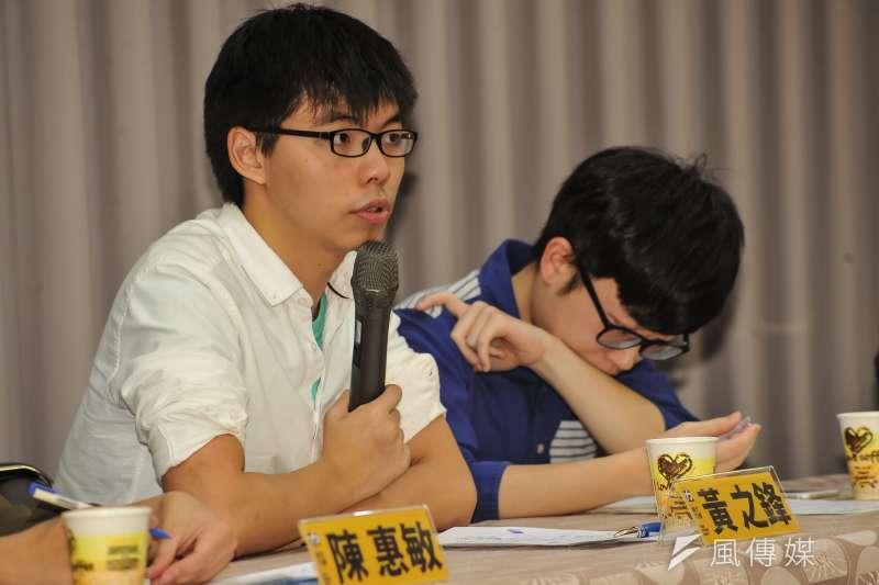 20170107-台港議員論壇,香港眾志秘書長黃之鋒。(甘岱民攝)