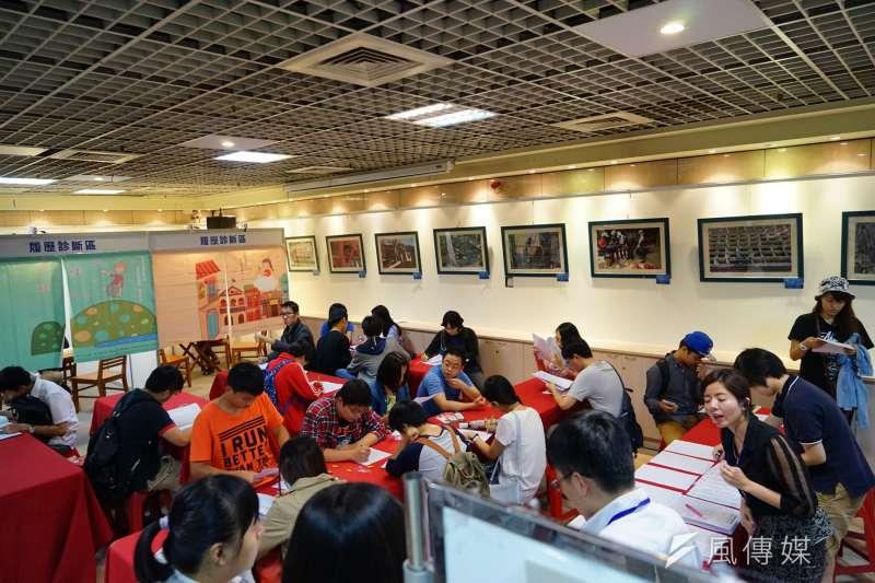 台北市就業服務處舉辦徵才活動(台北市就業服務處)