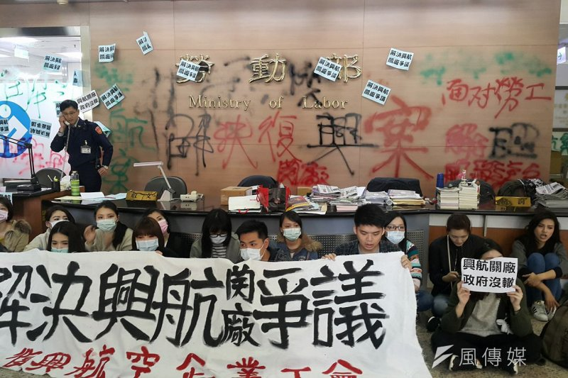 復興航空企業工會10日上午突襲佔領勞動部一樓,要求勞動部長郭芳煜出面協助爭取員工權益。(取自興航工會臉書)