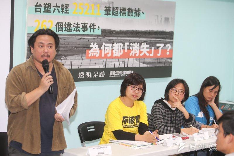 立委林淑芬(左二)和綠色公民行動聯盟日前召開記者會,揭露台塑六輕超標排放及違法事件,左是綠色公民行動聯盟副秘書長洪申翰。(資料照,陳明仁攝)