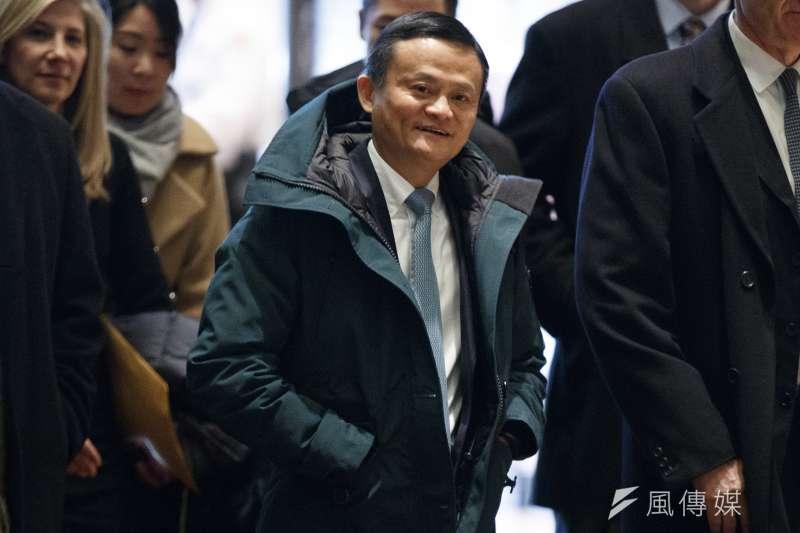 中國電商阿里巴巴創辦人馬雲(AP)
