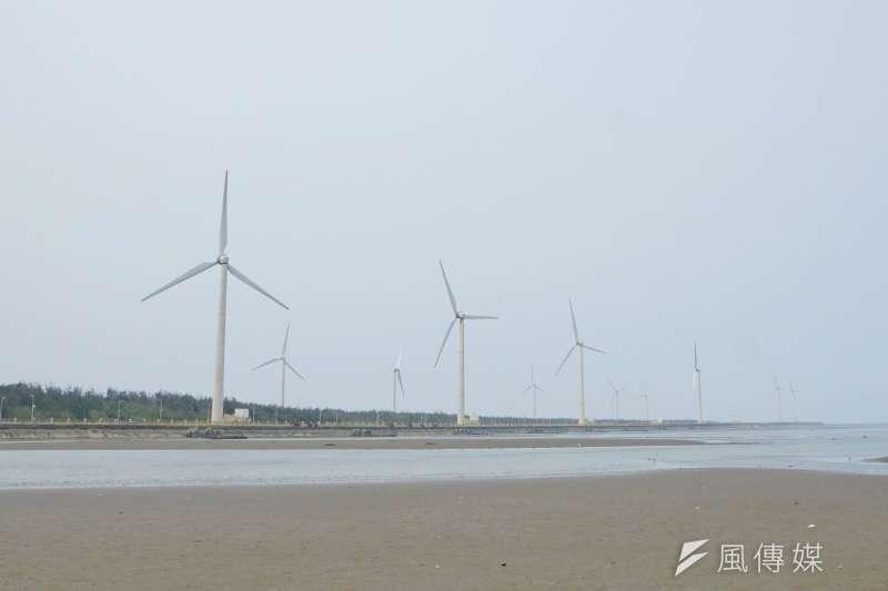 作者指出離岸風電相較其他再生能源有著「遴選」和「國產化」的困境。圖為台中高美濕地的風力發電機。(資料照,盧逸峰攝)