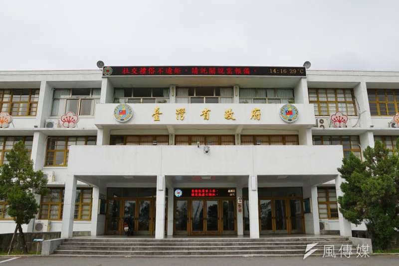 作者認為,前省政府所在地的南投縣中興新村,在在具備首都條件。圖為位於南投市中興新村的台灣省政府。(資料照,盧逸峰攝)