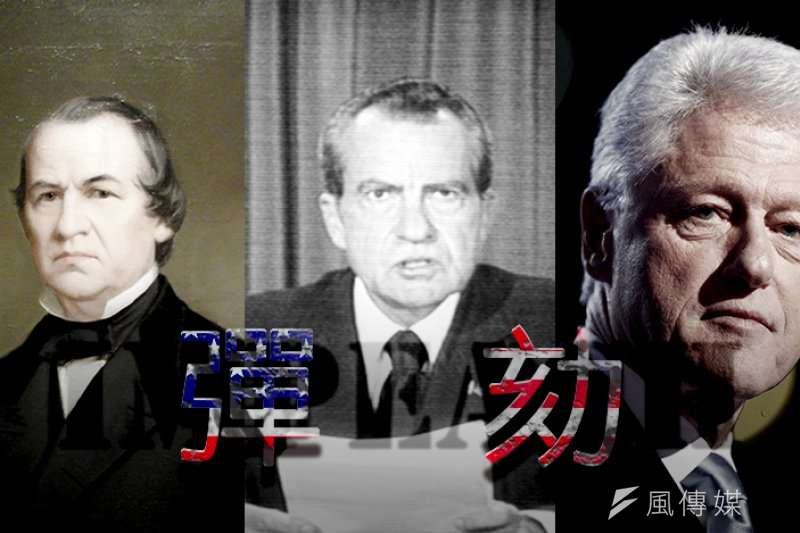 美國歷史上曾面臨彈劾案的三位總統:約翰遜(左起)、尼克森、與柯林頓。(風傳媒製圖)