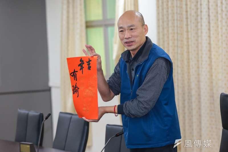 20170118-北農總經理韓國瑜18日於常務董事會後召開記者會說明,並手持「年年有瑜」的春聯向民眾拜個早年。(顏麟宇攝)