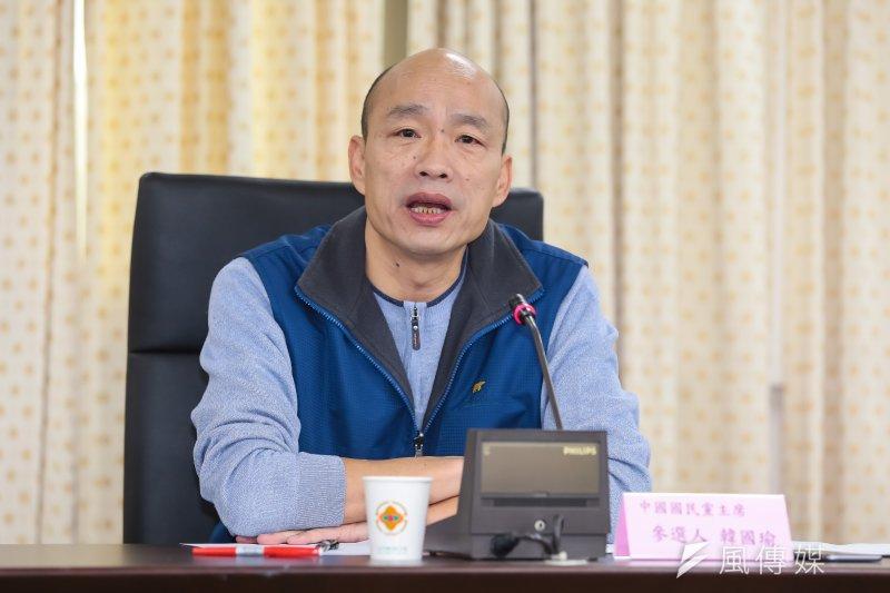 中國國民黨主席參選人韓國瑜21日召開「談川普就職美國總統後的台美關係走向」記者會。(顏麟宇攝)