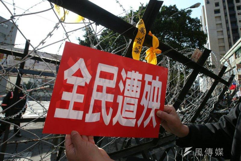 總統府年金改革國是會議,軍公教團體場外抗議。(陳明仁攝)