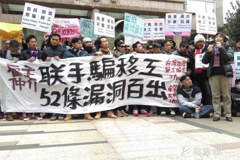 台灣國際勞工協會30日將在勞動部前,舉行集會遊行活動,活動將從下午開始,遊行路徑將從勞動部經台北車站至總統府。(資料照,取自台灣國際勞工協會)