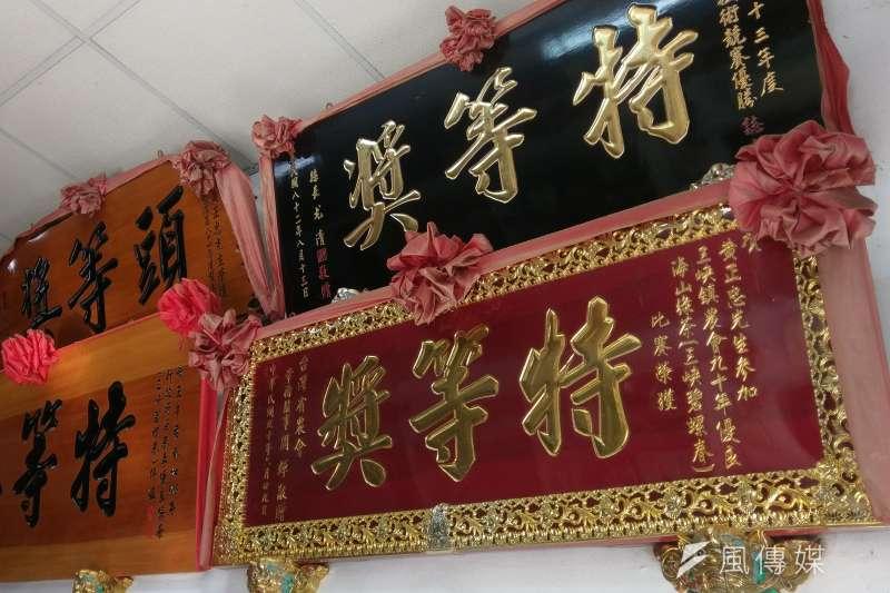 在三峽,茶比賽是兵家必爭之地,比賽茶得獎就晃讓茶葉的身價水漲船高。(陳俐穎攝)