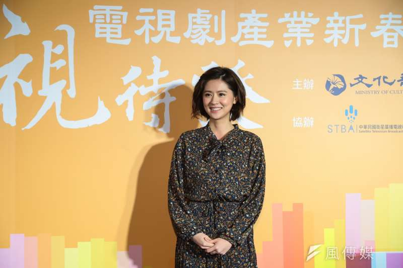 20170207-藝人林予晞7日出席「蓄視待發─電視劇產業新春餐會」。(顏麟宇攝)