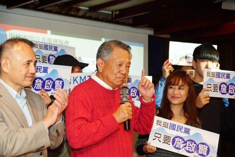 國民黨副主席詹啟賢(資料照,盧逸峰攝)