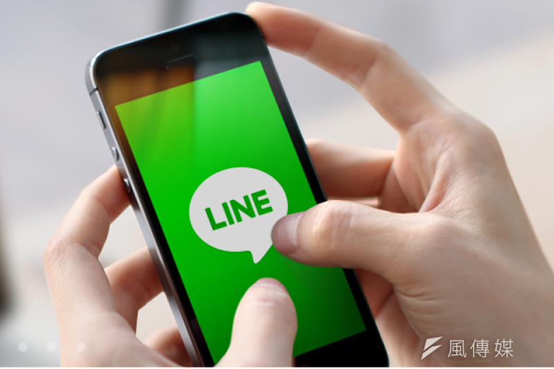 近日LINE流傳一則假消息,其指出「交通部機車使用狀況調查」的文件上,上面的電話千萬不要撥打。對此,交通部7日證實,這並非事實,請受查戶放心填答調查表。(資料照,圖取自LINE官網)