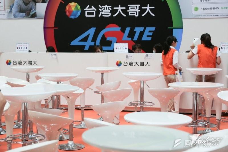 NCC表示,4G第三波釋照預計年底完成,並將挹注偏遠地區的寬頻網路基礎建設。(資料照,余志偉攝)