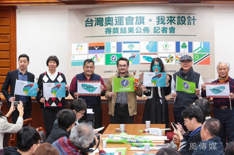 民報文化基金會舉辦「台灣奧運會旗・我來設計」活動,15日於立院公佈得獎結果並召開記者會。主辦單位盼政府能積極回應來自民間熱切期待,也希望有機會能將這些代表台灣的設計贈送給總統蔡英文。(顏麟宇攝)