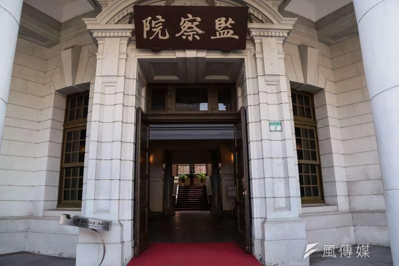 20170218-監察院。(顏麟宇攝)