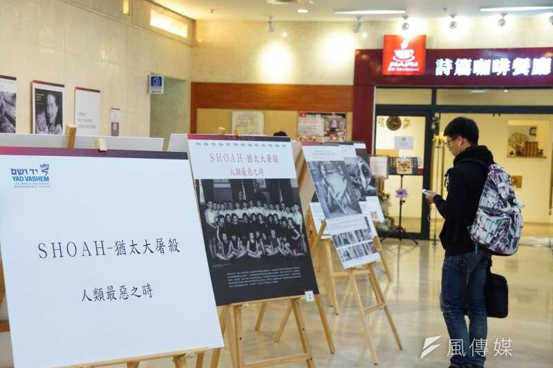 20170219-國際大屠殺紀念日活動,會場外靜態展。(盧逸峰攝)
