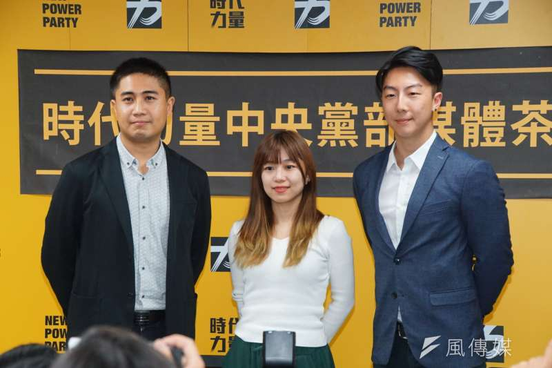 代力量中央黨部媒體茶敘,公布3名新任中央黨部發言人三位新任發言人李兆立(左起)、林穎孟、吳崢合影。(盧逸峰攝)