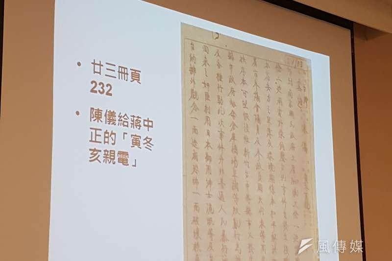 陳儀於1947年3月2日向蔣介石請兵的「寅冬亥親電」(陳煜攝)