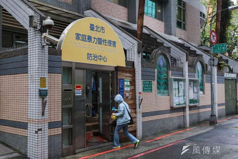 20170224-家暴專題-台北市家暴暨性侵害防治中心。(顏麟宇攝)