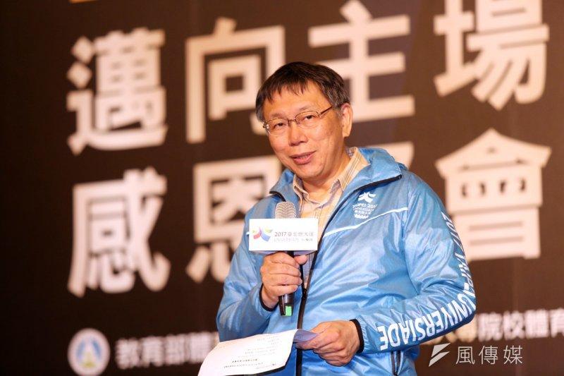 台北市長柯文哲今24日表示,林口世大運選手村的公宅、以及淡海輕軌蓋完之後恐都沒人用,更特別指出淡海輕軌恐怕會「虧到不省人事」。(臺北市政府提供)