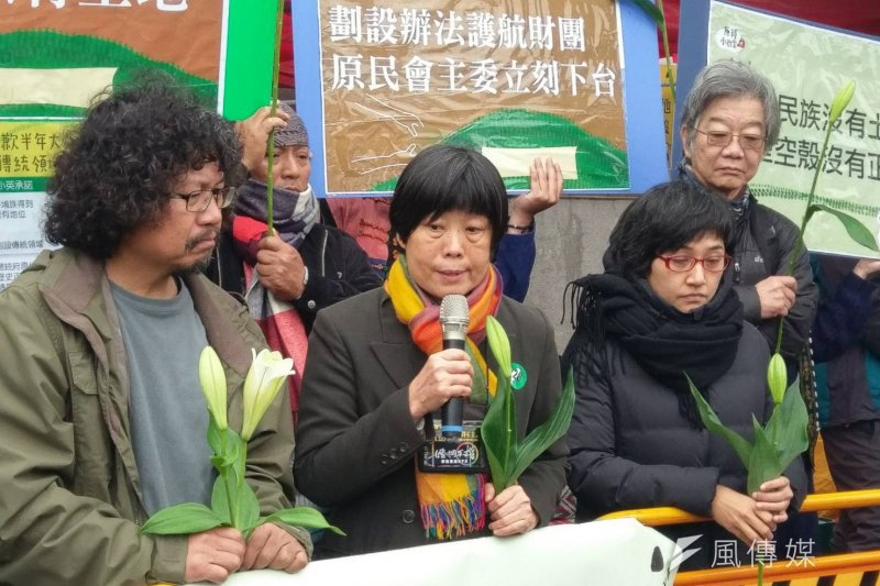 東吳大學哲學系教授陳瑤華認為,不能用漢人的思想去思考原住民政策。(陳俐穎攝)