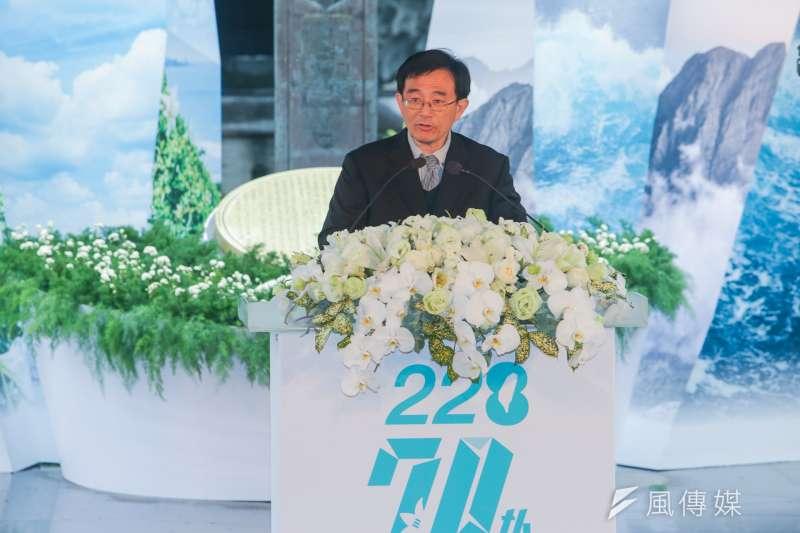 20170228二二八中樞紀念儀式.二二八事件基金會董事長薛化元致詞.(陳明仁攝)