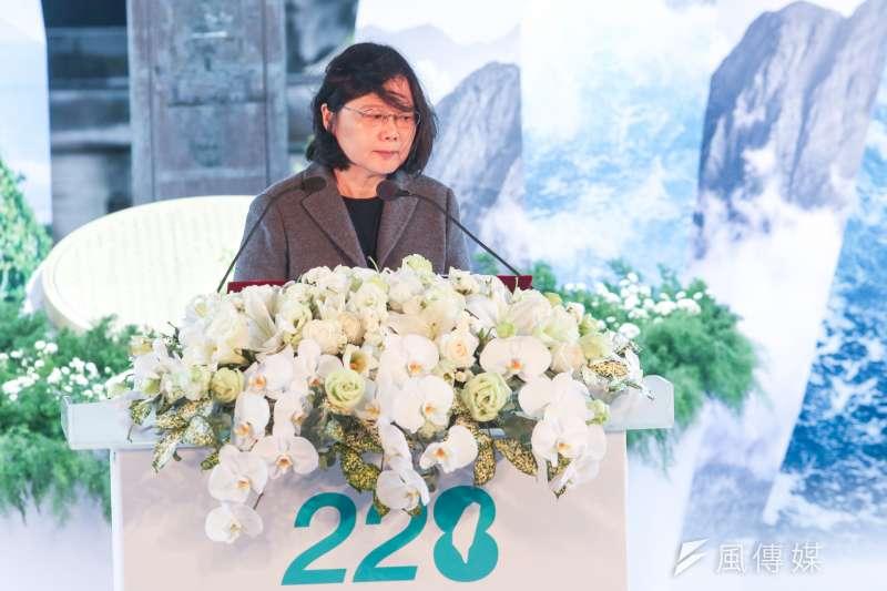 20170228二二八中樞紀念儀式.總統蔡英文致詞.(陳明仁攝)