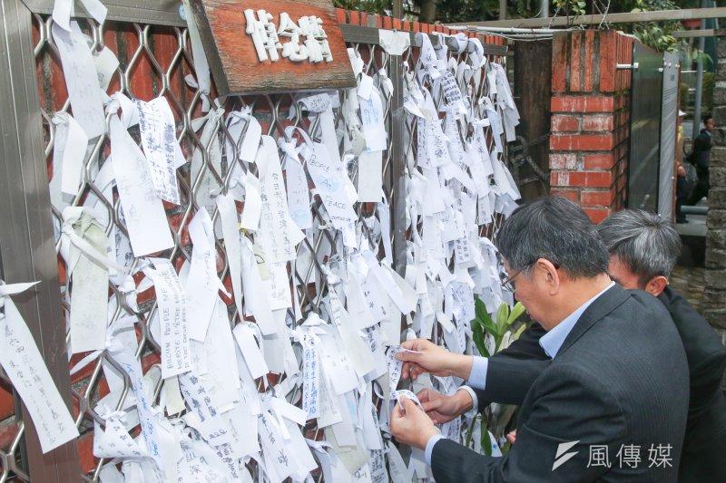 2017年2月28日,台北市長柯文哲到台北二二八紀念館戶外廣場追思廊悼念先人。(陳明仁攝)