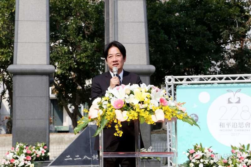 賴清德主持台南二二八和平追思會。(南市府提供)