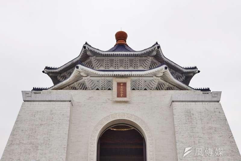 中正紀念堂。(資料照,盧逸峰攝)