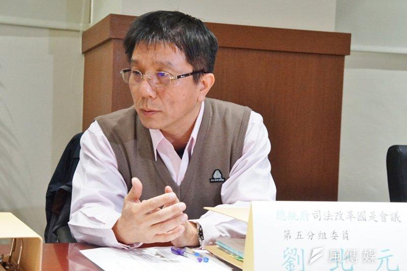 司法改革國是會議第五組委員劉北元,討論酒駕重罰等問題。(盧逸峰攝)
