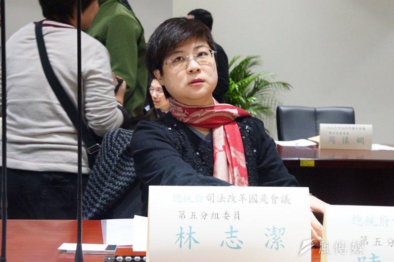 司改國是會議第五組第3次會議決議微罪除罪化,建議妨害名譽以民事求償。(資料照,盧逸峰攝)