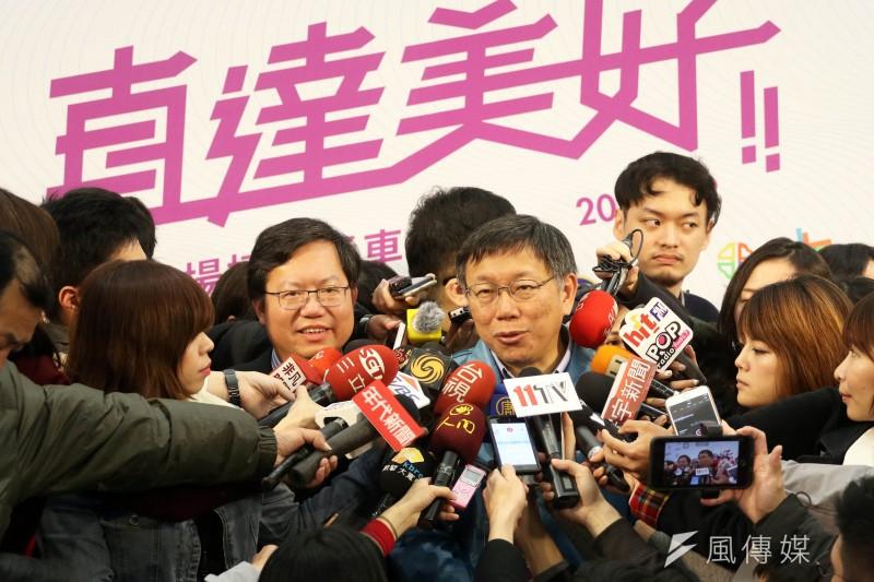 桃園機場捷運正式通車,桃園市長鄭文燦及台北市長柯文哲出席記者會。(蘇仲泓攝)