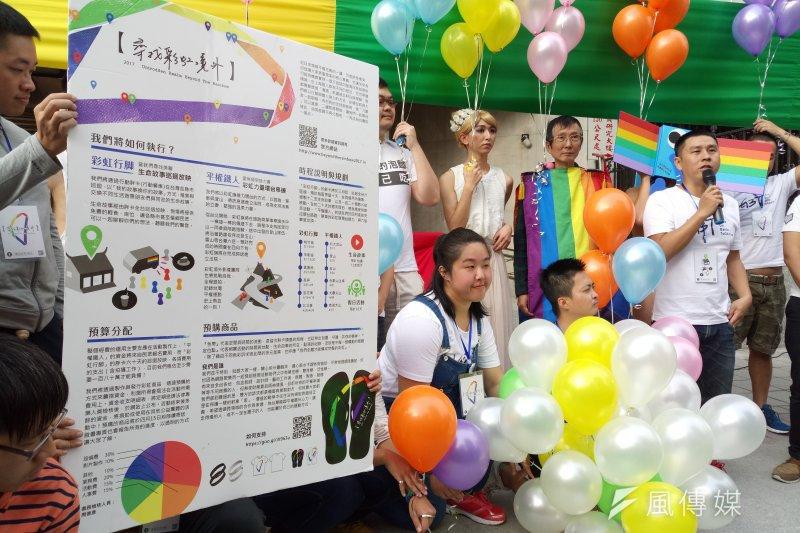 20170304-尋找彩虹境外記者會。(甘岱民攝)