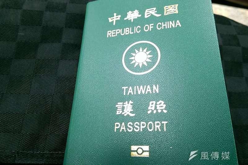 對於護照將增第三性別,外交部4日回應技術上無困難,未來只要內政部同意將立刻配合調整。(資料照,方炳超攝)