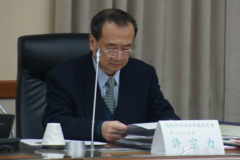 司法改革國是會議第二分組會議,司法院長許宗力出席。(資料照片,盧逸峰攝)
