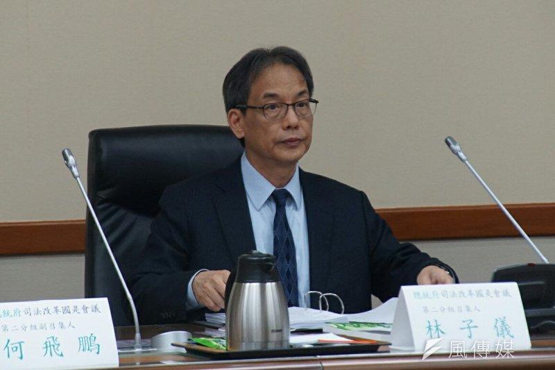 司法改革國是會議第二分組會議,這是主席林子儀。(資料照.盧逸峰攝)