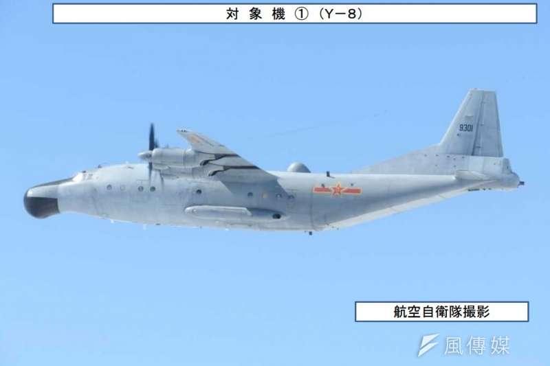 中共軍機「運-8」空中警戒機3月2日前往宮古海域進行對抗軍演-取自日本防衛省統合幕僚監部