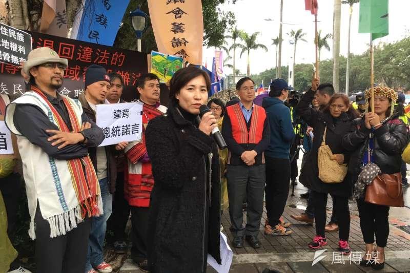 2017-03-08-原住民族團體凱道召開記者會抗議土地劃設辦法-陳耀宗攝